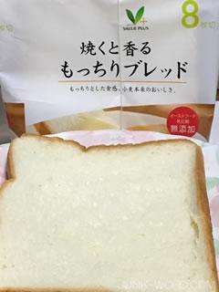 焼くと香るもっちりブレッド 食パン8枚切りカロリー