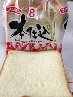 フジパン本仕込 食パン(8枚切り)カロリー