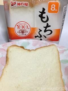 神戸屋匠の逸品もちふわ食パン8枚切りカロリー