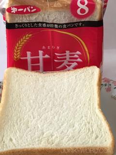第一パン甘麦 8枚切り食パンカロリー