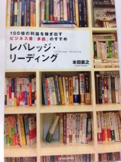 「本を読む効果」に関するおすすめ本