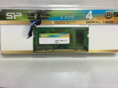 ノートPC用メモリ4GB シリコンパワーDDR3L 1600 PC3L-12800