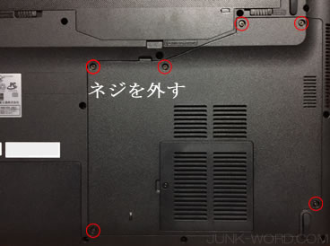 ノートPC 富士通FMV LIFEBOOK AH40/B1