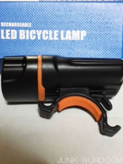USB充電で明るい自転車ライト