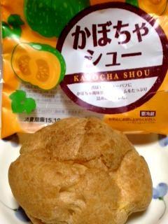かぼちゃシュー シュークリームカロリー