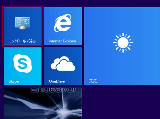 Windows8.1でExcel2013のファイルが開かなくなったときの対処法