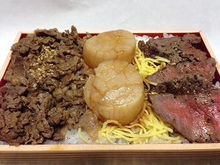 東京ドームホテル札幌 ホタテステーキ弁当