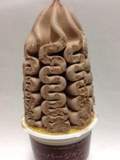 オハヨー ジャージー牛乳ソフトカフェオレカロリー アイスクリーム