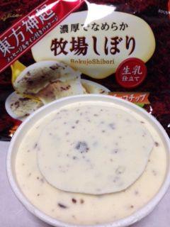 グリコ 牧場しぼりチョコチップカロリー アイスクリーム