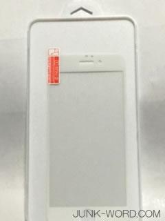 iPhone 6s強化ガラスフィルム