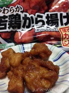 味の素 やわらか若鶏から揚げカロリー