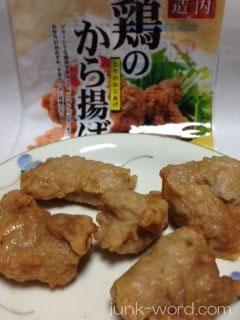 ローソン 鶏のから揚げカロリー