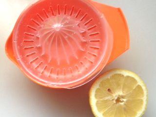 レモンの絞り方 フルーツしぼり器