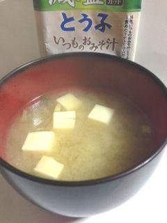 減塩とうふ味噌汁カロリー