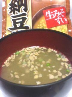 納豆味噌汁カロリー