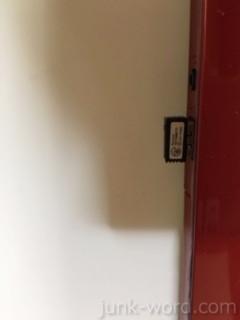 ワイヤレスマウスのレシーバーとノートパソコン
