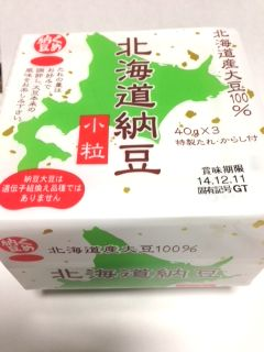 くめ納豆 北海道小粒納豆 カロリー