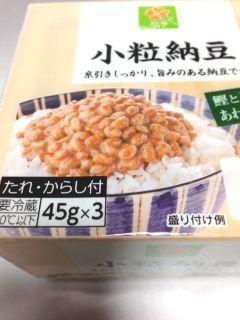 ライフ小粒納豆 カロリー