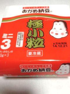 おかめ納豆極小粒 納豆 カロリー