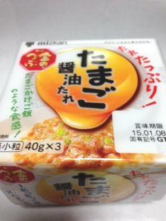 金のつぶ たまご醤油たれ納豆 カロリー
