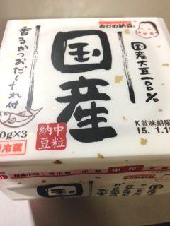 おかめ納豆 香るかつおだしたれ付 国産中粒納豆 カロリー