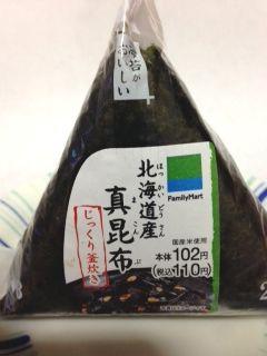 ファミリーマート 北海道産真昆布おにぎりカロリー