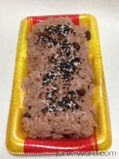 ライフ 赤飯(小)カロリー