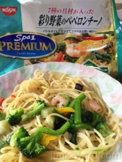 日清スパ王 彩り野菜のペペロンチーノ カロリー