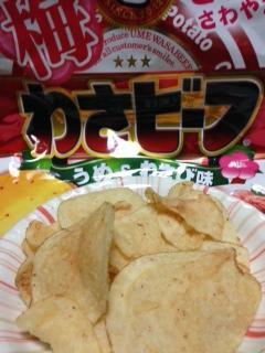 ヤマヨシわざビーフ梅&わさび味ポテトチップスカロリー