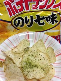 コイケヤポテトチップスのり七味カロリー