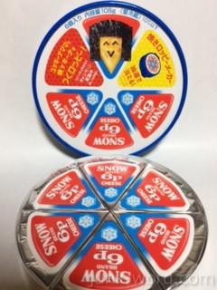 雪印メグミルクSNOW6Pチーズカロリー・栄養素