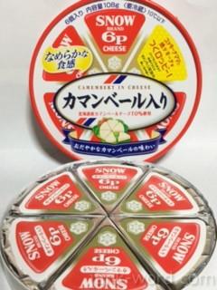 雪印メグミルクSNOW 6Pチーズカマンベール入りカロリー・栄養素