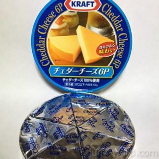 森永クラフト チェダーチーズ 6Pチーズカロリー・栄養素