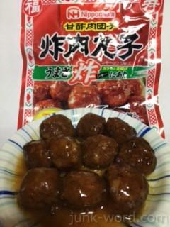 日本ハム 甘酢肉団子カロリー