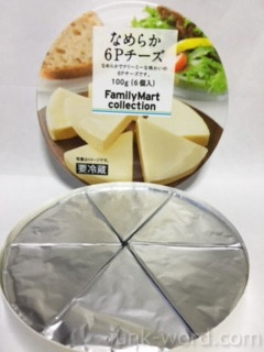 ファミリーマート なめらか6Pチーズ カロリー
