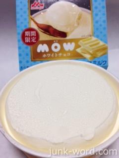 森永mowモウ ホワイトチョコ アイスミルクカロリー