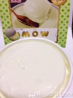 森永mowモウ マスクメロン アイスミルクカロリー