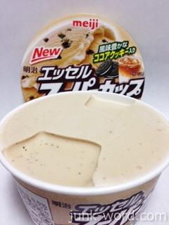 明治エッセルスーパーカップ カフェオレ&クッキー ラクトアイス カロリー