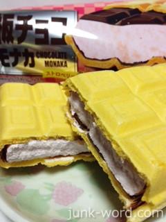 板チョコモナカ ストロベリー ラクトアイス カロリー