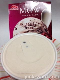 森永mowモウ あずき アイスミルクカロリー