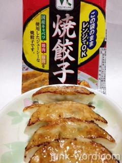 ローソン 焼餃子カロリー