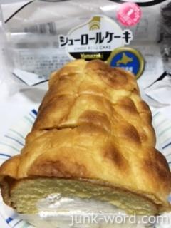 ヤマザキ シューロールケーキ カロリー