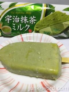 futaba 宇治抹茶ミルク アイスミルク カロリー