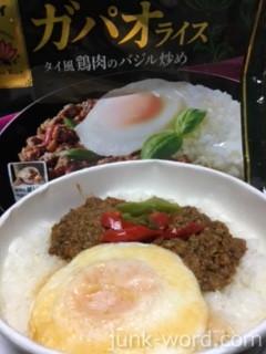 オーマイ ガパオライスカロリー タイ風鶏肉のパジル炒め