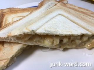ホクホクのじゃがいにチーズ ホットサンド