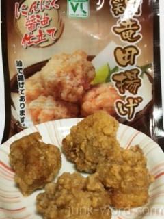 ローソン 鶏竜田揚げ にんにく醤油仕立て カロリー