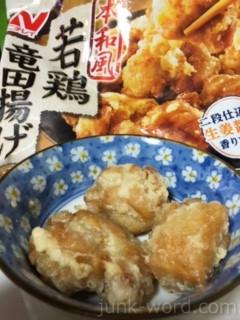 ニチレイ 若鶏竜田揚げ カロリー