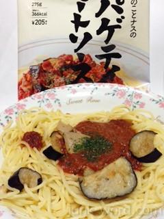 ローソン 2種のきのことナスのスパゲティミートソースカロリー
