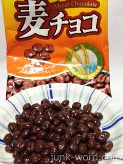 麦チョコ カロリー