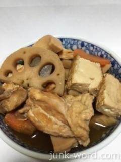 鶏肉とレンコンの煮物(煮しめ)完成